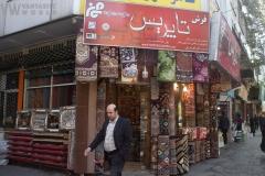 Magazin de covoare persane