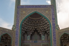 Moscheea Imamului